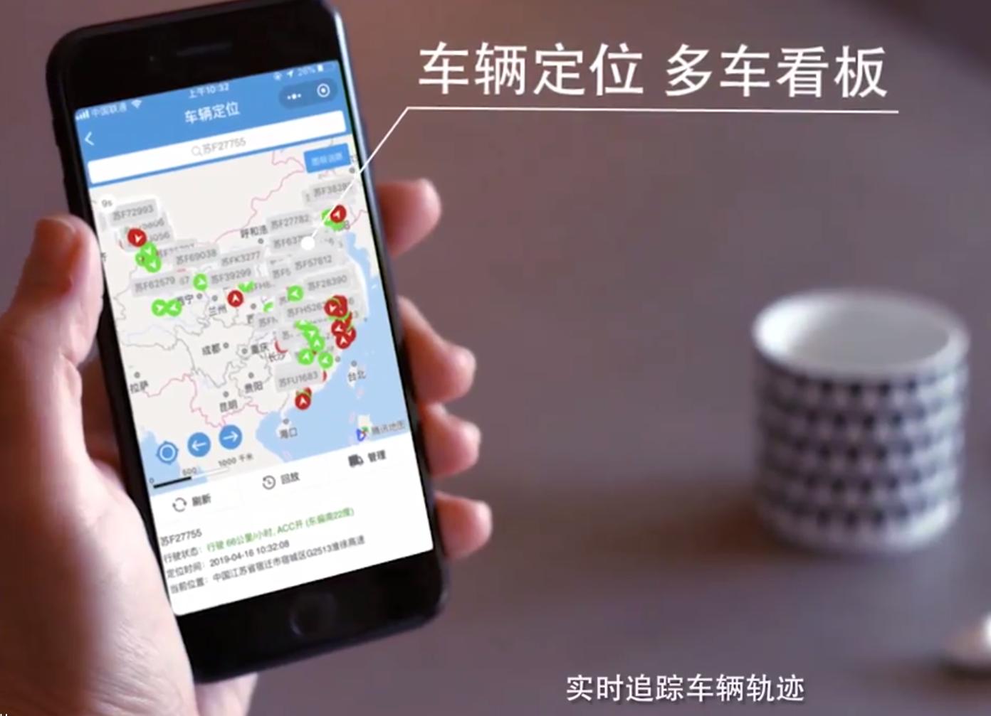 好管车解说中国北斗与美国GPS的区别
